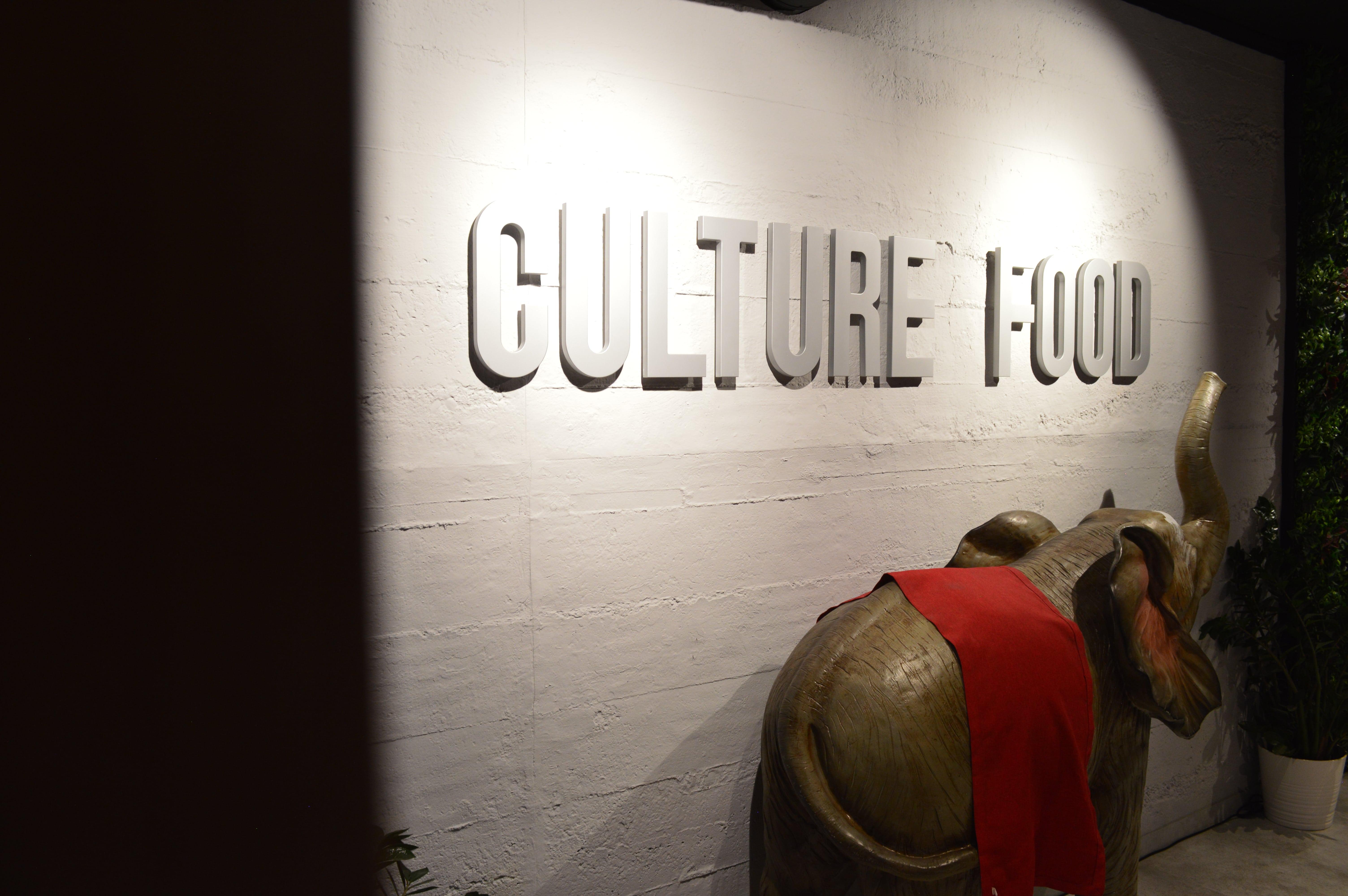 Culture Food Wall